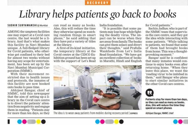 New India Express - Lets Read Library at Vashi Covid Center